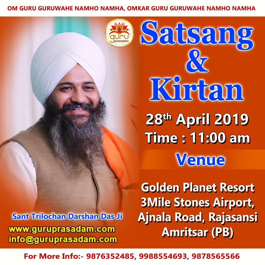 Satsang Kirtan - Amritsar