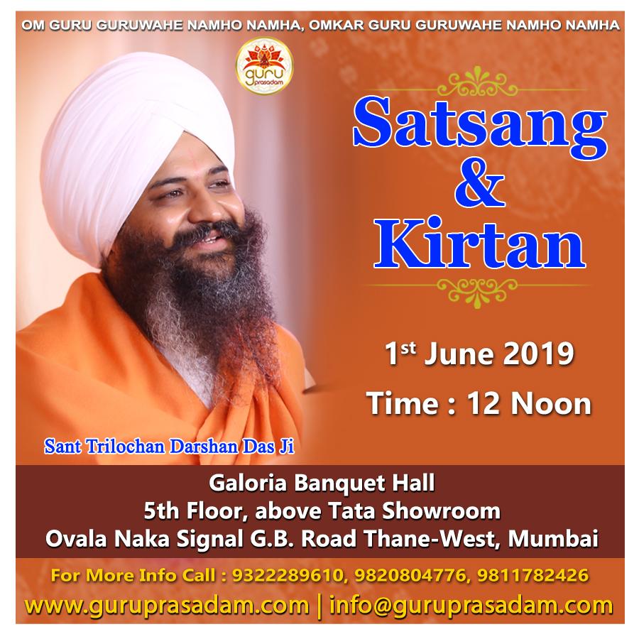 Satsang Kirtan by Sant Trilochan Darshan Das Ji at Mumbai Maharastra