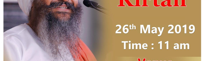 Satsang Kirtan - Sri Muktsar Sahib