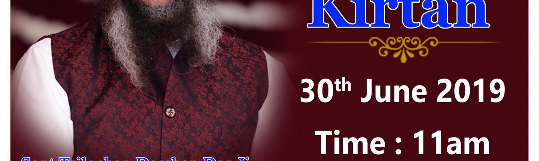 30-June-2019-Satsang Kirtan Fatehgarh Sahib Punjab
