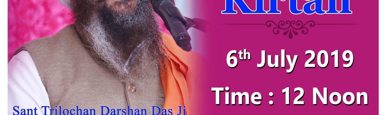 6-July-2019-Satsang Kirtan by Sant Trilochan Darshan Das Ji at Mumbai Maharashtra