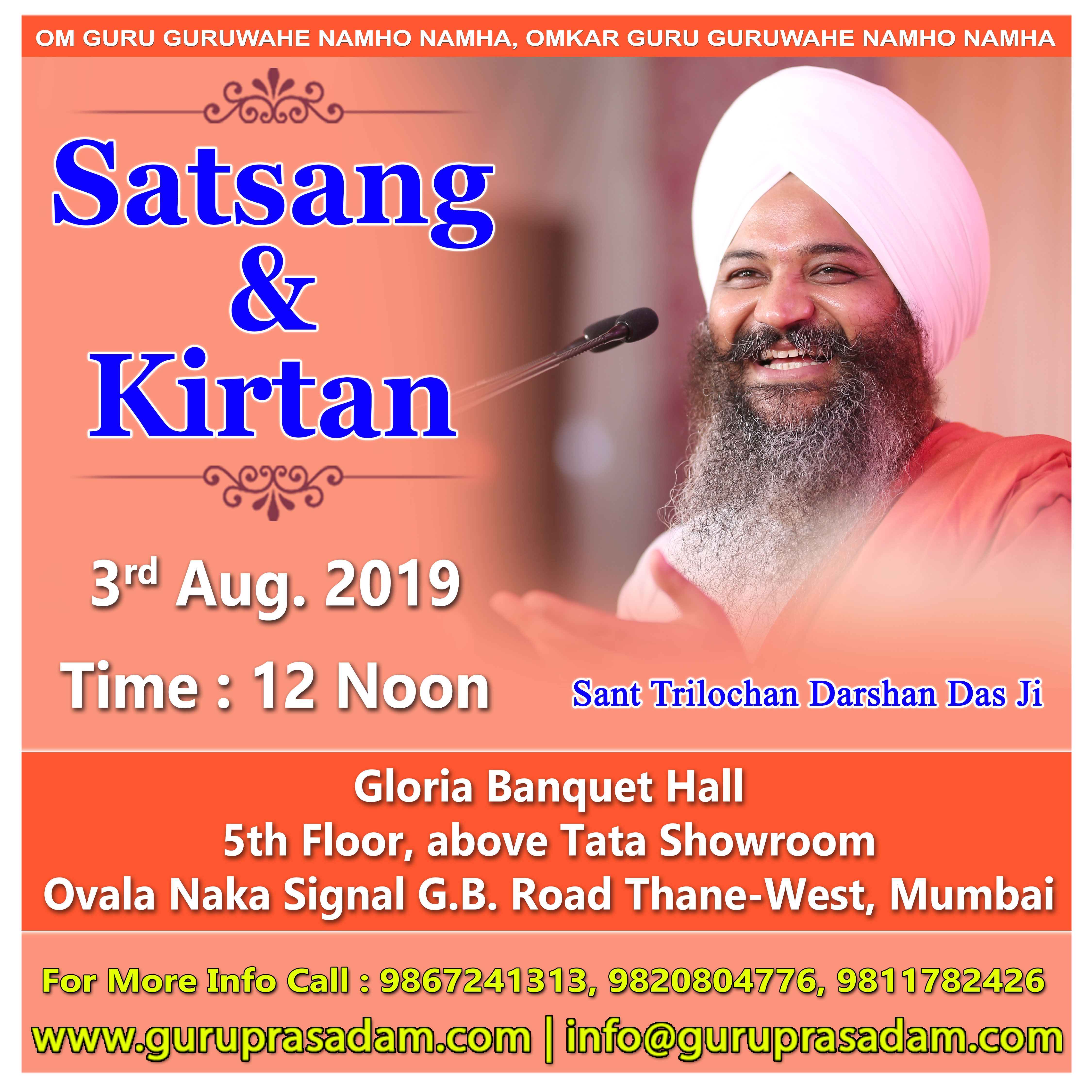 3-Aug-2019-Satsang & Kirtan by Sant Trilochan Darshan Das Ji at Mumbai