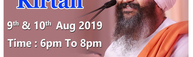 9-&-10-Aug-2019-Satsang Kirtan - Brampton Canada